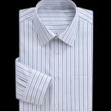 绅士全棉免烫商务休闲正装翻领衬衫修身立领多色多款春夏长袖衬衣图片