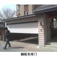 沈阳市翻板车库门厂家图片