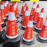 橡胶路锥反光路交通用品交图片