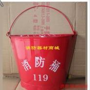 消防器材商城消防黄沙桶黄沙箱图片