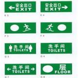 供应标志灯标志图案