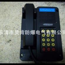 矿用电话机