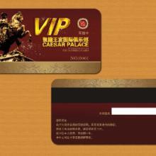 供应VIP卡制作批发