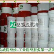 100号真空泵润滑油武汉生产厂家图片