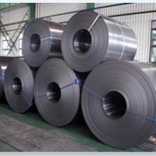 供应冷轧低合金钢