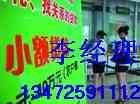 【日喀则贷款】◆◎◇■【日喀则小额贷款】◆◎◇■【日喀则个人贷款