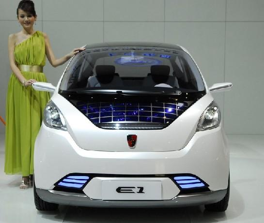 荣威E1纯电动汽车图片 荣威E1纯电动汽车样板图 荣威E1纯电动汽车 高清图片