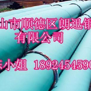 海南螺旋管专业生产供应图片