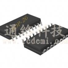 供应SC2282S自锁功能无线遥控器电路批发