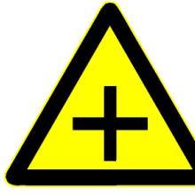 标志牌,郑州专业生产交通道路标牌厂家,郑州专业承接交通道路标牌施工电话批发