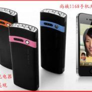 尚族诺基亚充电器图片