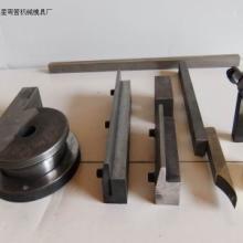 供应专业金属管类弯曲模厂家直销