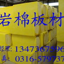 供应岩棉制品保温材料