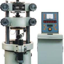 供应弹簧高频疲劳试验机,弹簧拉压试验机,弹簧扭转试验机厂家