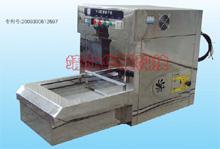 供应R-3型自动烘干定型机 实验室烘干定型机