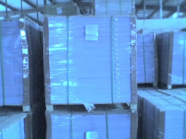供应书写纸双胶纸防近视纸