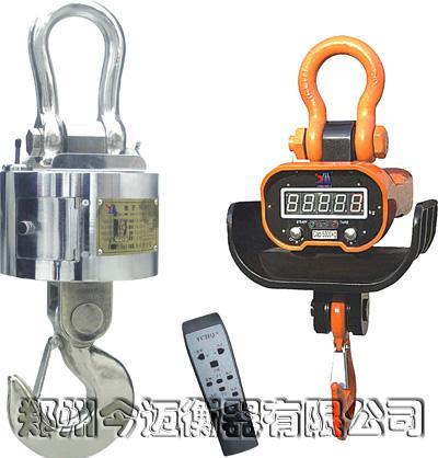 悬挂式吊磅供应悬挂式吊磅供应悬挂式吊磅