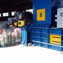 供应废塑料液压打包机