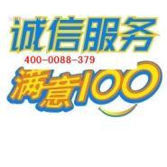 秦皇岛比得斯热水器售后维修电话图片