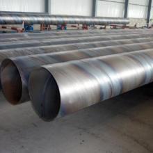 供应5037螺旋钢管批发价格