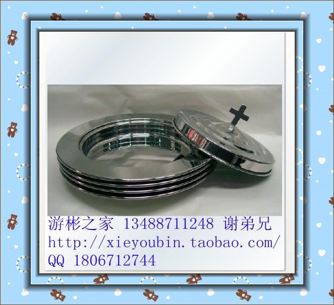 供应基督教圣餐具单个不锈钢圣餐饼盘