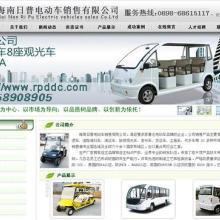 海南高尔夫球车海南垃圾清扫车海口电动垃圾清运车销售