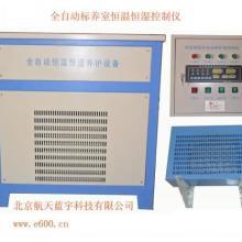 供应FHBS全自动养护室温湿度控制仪图片