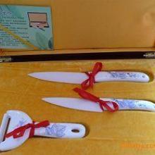供应陶瓷刀