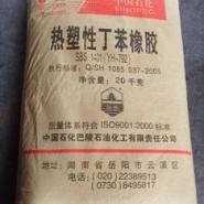 巴陵石化SBS1401图片