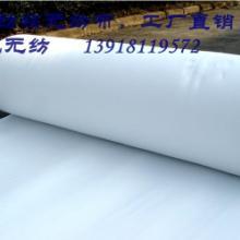 优质低价纺粘无纺布,欣龙工厂直销!