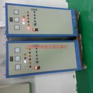 广州现代供水设备厂家图片