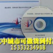 低温陶瓷釉料配方专利资料图片