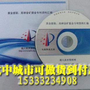 PU合成革生产专利资料图片