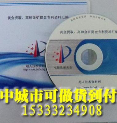 废催化剂图片/废催化剂样板图 (3)