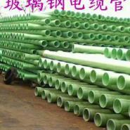河南郑州安阳玻璃钢电力电缆保护管图片