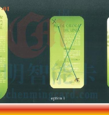 异形卡图片/异形卡样板图 (2)