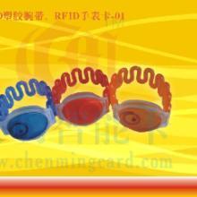供应RFID塑料胶带/RFID手表卡