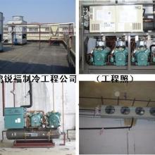 供应天水冷库安装制作制冷公司