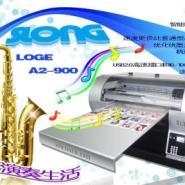 全球最高精度不限材质万能打印机图片