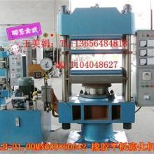 橡胶片分条机,锦九洲橡胶裁断机,青岛橡胶分条机