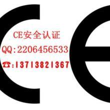 供应EN1384马术活动头盔CE认证