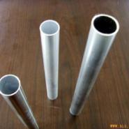 铝管抗氧化铝管图片
