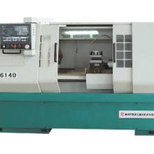 供应数控车床【CK6140数控车床】CK6140数控车床厂家
