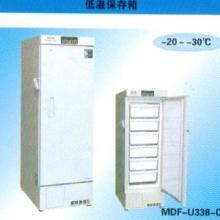 供应超低温低温冰箱箱