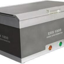 供应电子ROHS检测仪器