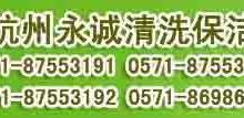 鬃杭州三里亭清洁小时工,杭州三里亭清洁价格