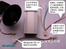 工程车语音喇叭图片