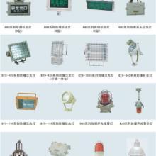 供应防爆灯具 BCD-
