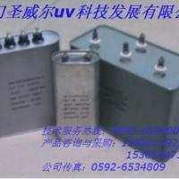 深圳uv电容器