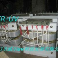 【给力推荐品牌】深圳uv变压器 深圳uv机变压器厦门圣威尔